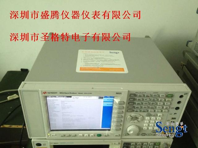 安捷伦频谱分析仪 便携式频谱分析仪 Agilent/安捷伦 内置屏幕