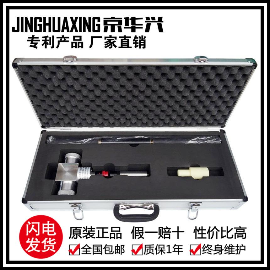 消防红外紫外感光火焰探测器功能试验器探头检测器装置测试器仪器