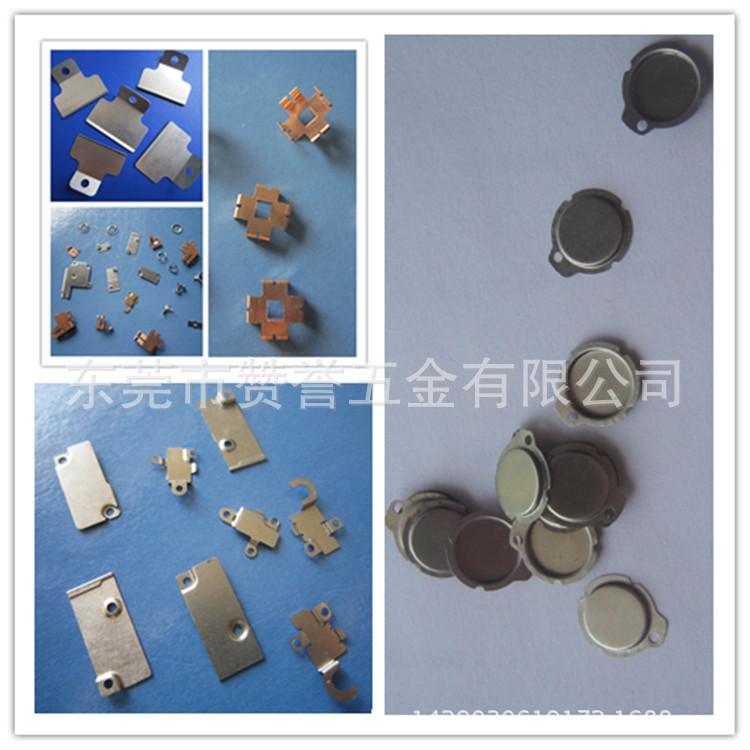 异形304不锈钢衔接件冲压加工 金属成型 多工序连续模 ZanYu