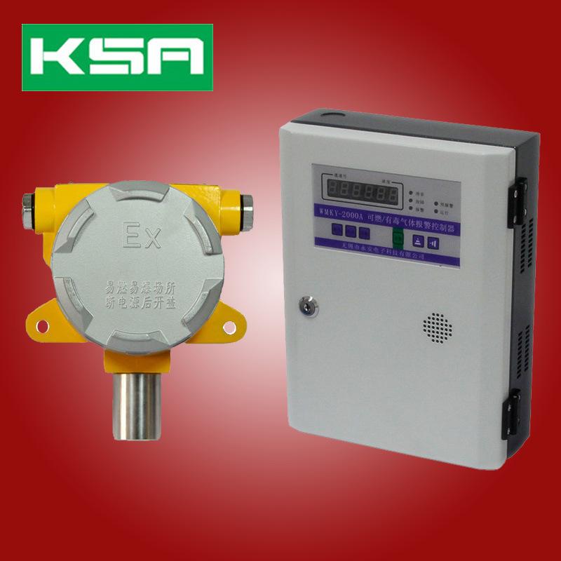 可燃气体检测报警器 科仕安 固定式