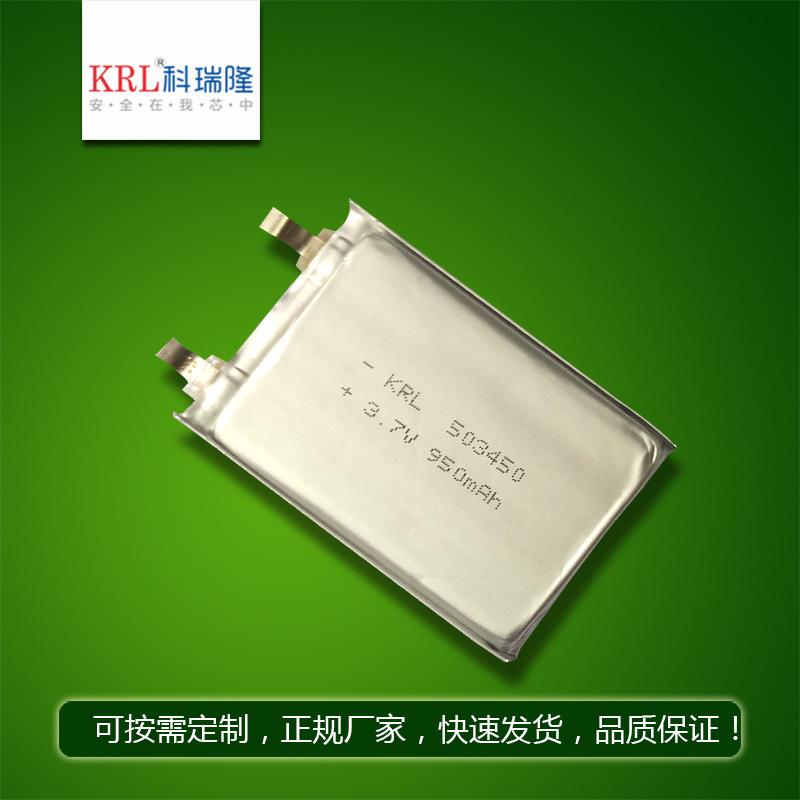 950mah超薄聚合物锂电池 KRL 对讲机 ROHS 测试仪等数码电子类设备