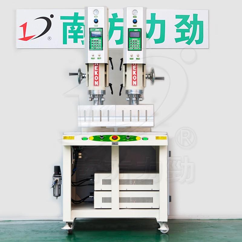 优质超声波塑料焊接机 超声波发生器