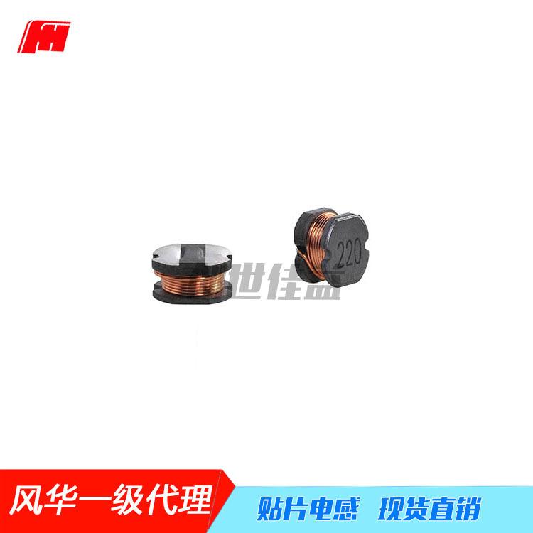 片式叠层电感器 JIAYI/佳益 贴片电感 多层乱绕式 平面片状 立式密封