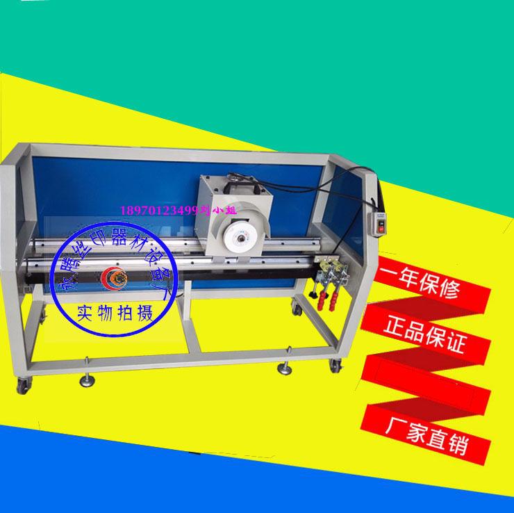 厂家直销:磨刮机 丝印胶刮 丝印特印 砂轮研磨 专用研磨机