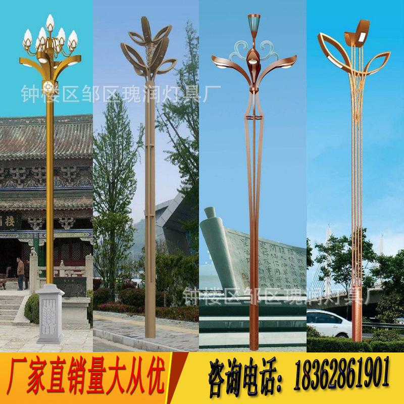 中华灯5米6米玉兰灯9火8米玉兰灯10米九头玉兰灯路灯景观广场灯