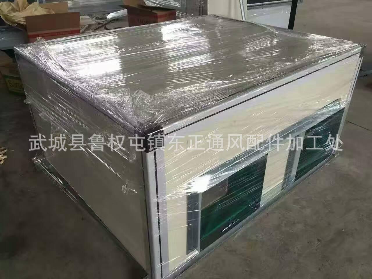 空气净化制冷机组风机盘管工业制冷机组 净化机组