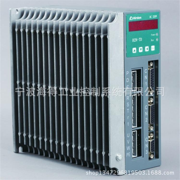 自动化设备伺服驱动器H3N-TD 伺服驱动器 数控自动化