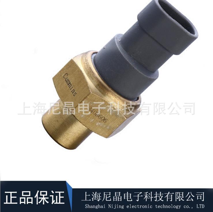 康明斯发动用机压力开关3408606 nyjin/尼晶 半导体 数字型