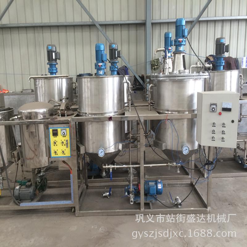 油脂精炼设备油坊专用小型花生油精炼设备