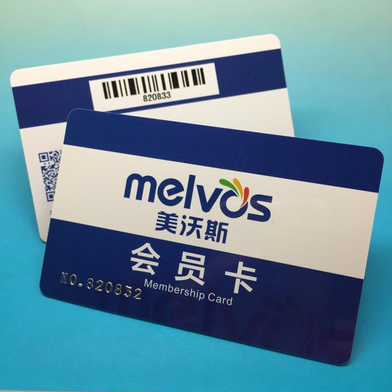 条码卡印刷pvc卡片制造 会员卡 PVC 货运自提 条形码