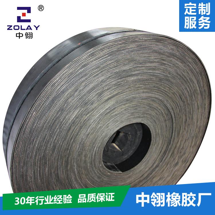 伸长率小优质工业尼龙运输带 平皮带