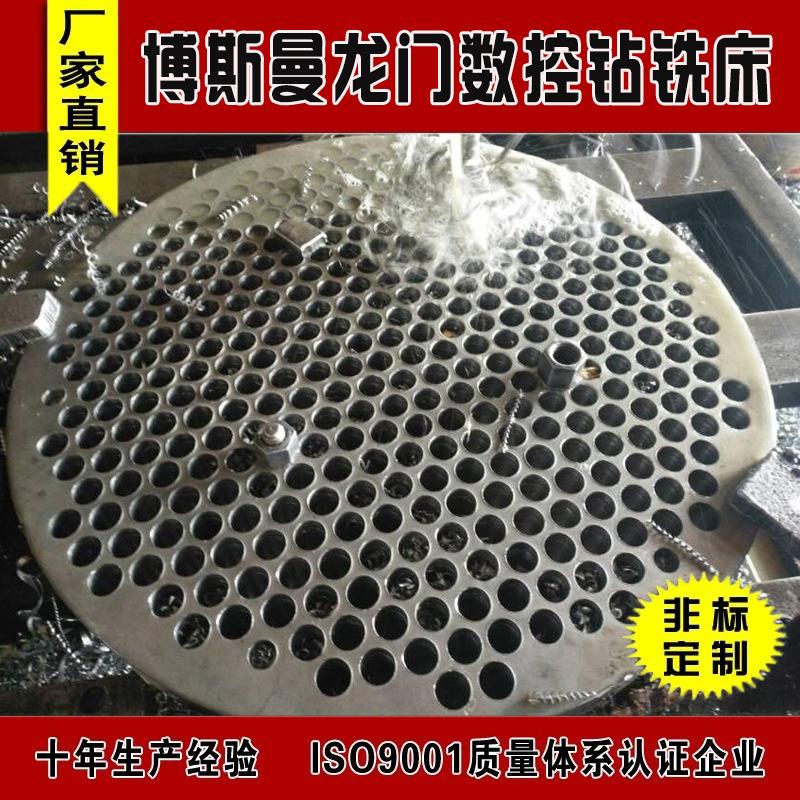 整机铸造2M龙门数控打孔机 轻铣攻牙多孔数控钻床 数控机床厂家