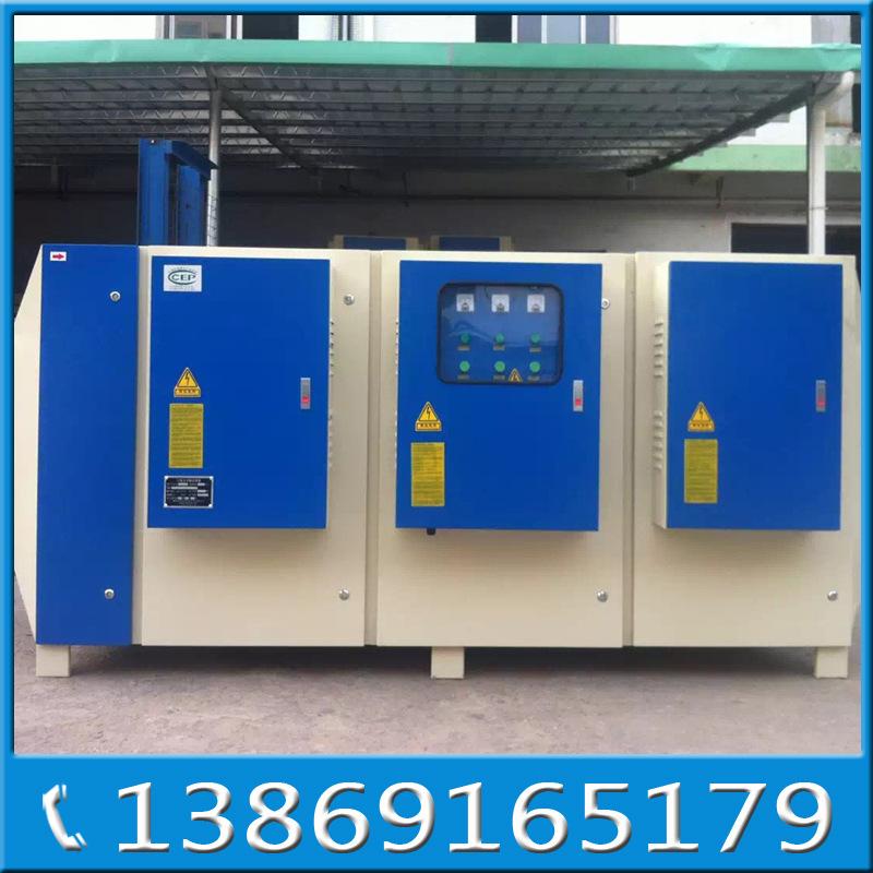 废气处理设备 废气处理设备 喷涂、橡胶、印刷、除臭等