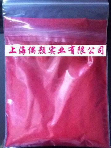 颜料红166/PR166(大分子红R) 黄光红