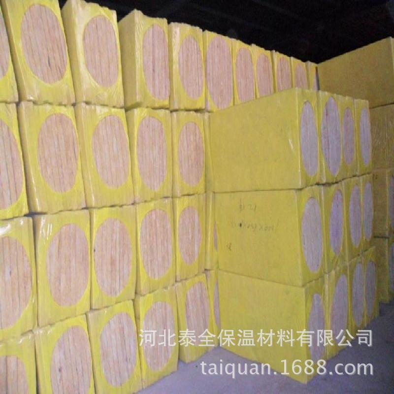 耐低温保温板矿棉板 岩棉制品 纤维状 长方形