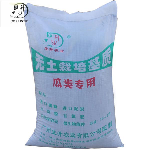 厂家供给生升基质无土栽培基质栽培瓜果种植土养分土瓜类公用70升