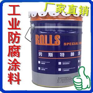 供给油性隔热保温底漆 可调色 隔热涂料 金属、墙面隔热