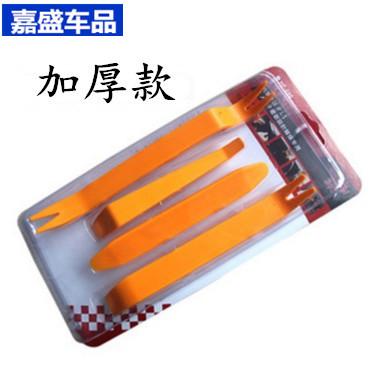 汽车音响拆装工具4件 新品高硬度汽车内饰门板改装工具 拆装工具