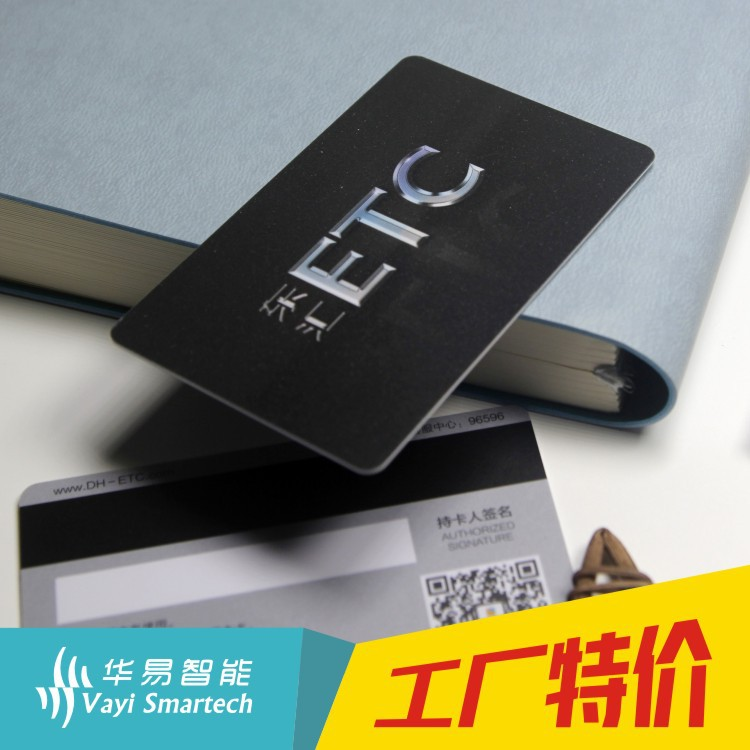 915MHz超高频感应卡 读写卡 PVCPETABS