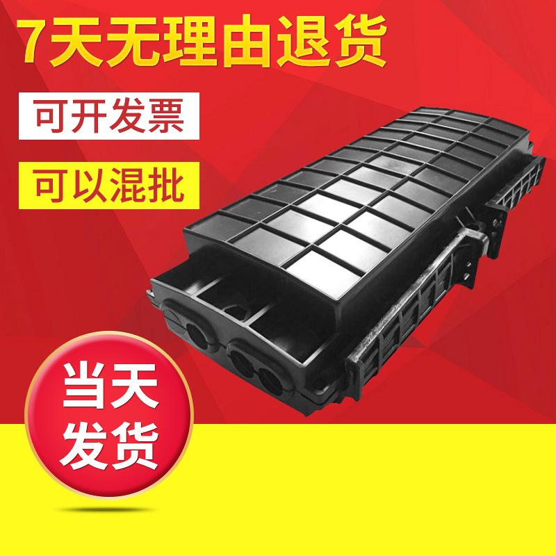 厂家直销4进4出光缆接头盒光纤接续盒卧式接续包最大144芯 SXYD