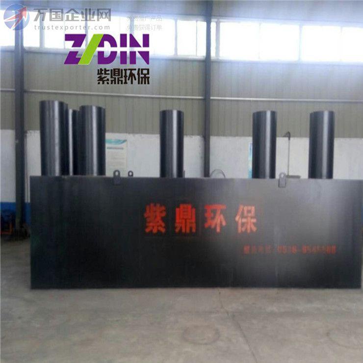 一体化工业污水处理设备 ZDDM