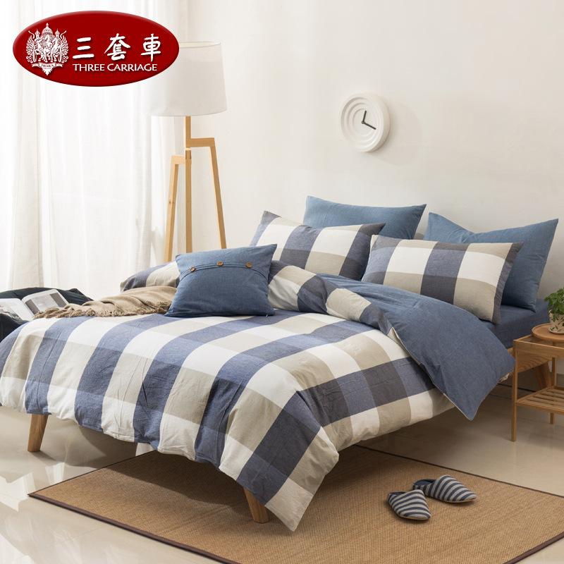 纯色床单纯棉良品日式酒店宾馆床上用品