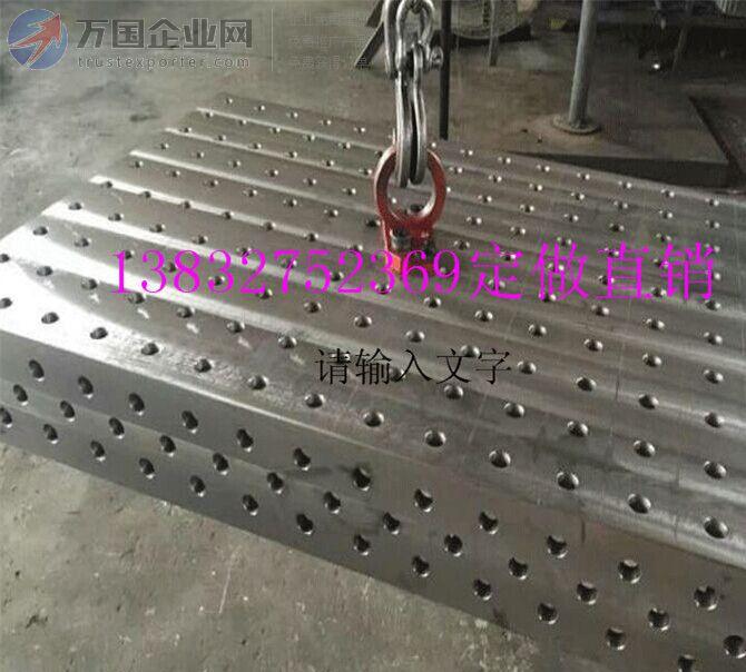 三维柔性焊接工装夹具平台 铸铁平板 特威机械