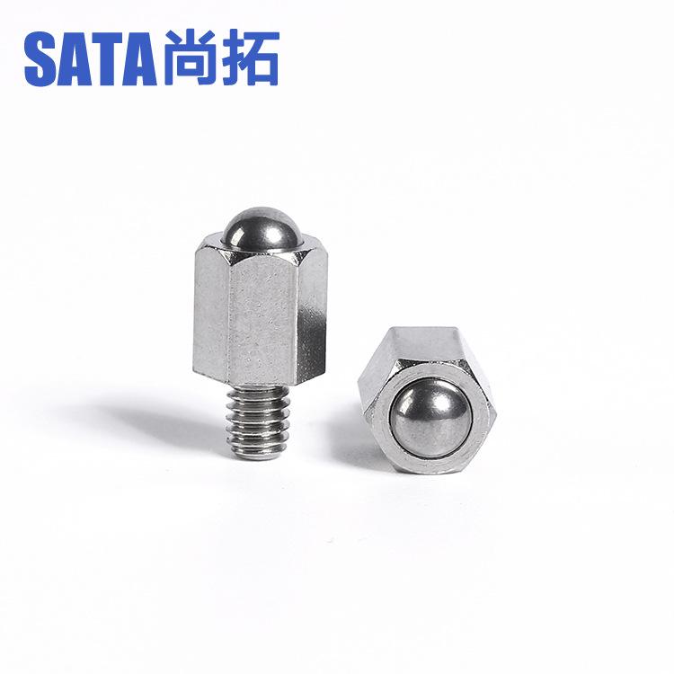 六角螺栓型钢珠滚轮 SUS304不锈钢 六角头锁紧型螺栓 非标定制