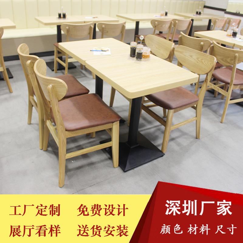小吃火锅面馆快餐店餐馆饭店实木桌椅组合实木餐椅子 简约现代 来图定制