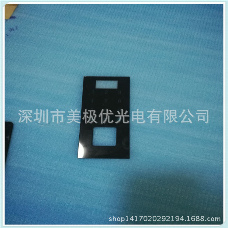 密码锁玻璃面板 钢化玻璃