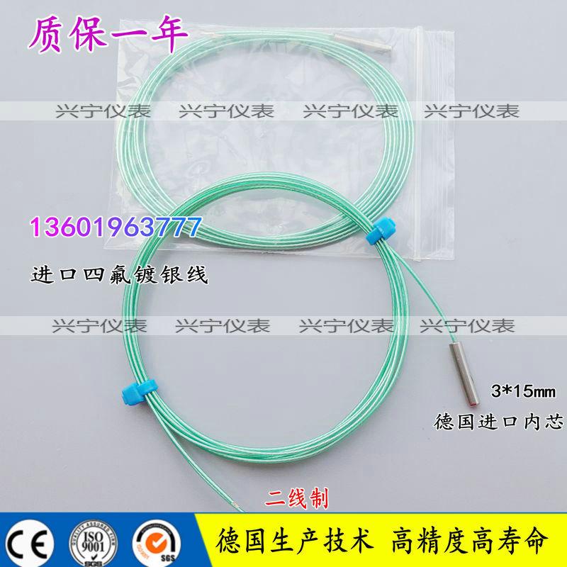 PT100/PT1000铂热电阻 德国ABB 铂热电阻