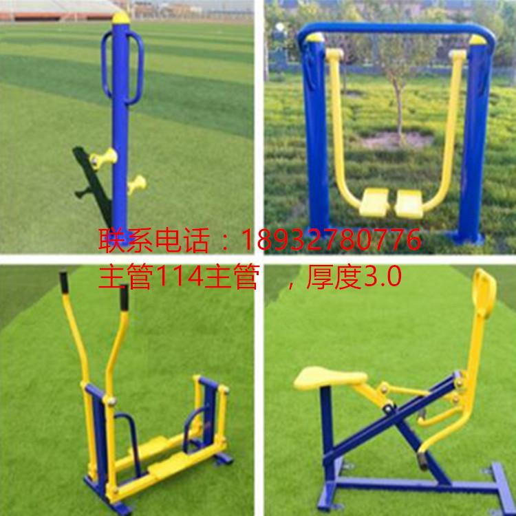 小区健身器材广场健身器材 欣双燕 健身器材