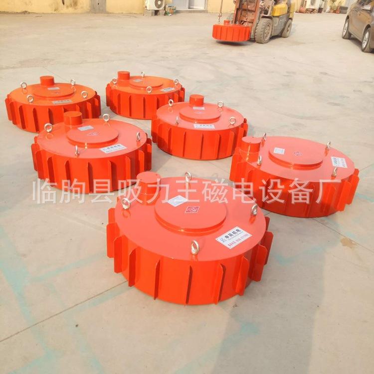 干式悬挂式电磁除铁器 下部给矿磁选机 RCDB 强磁磁选机