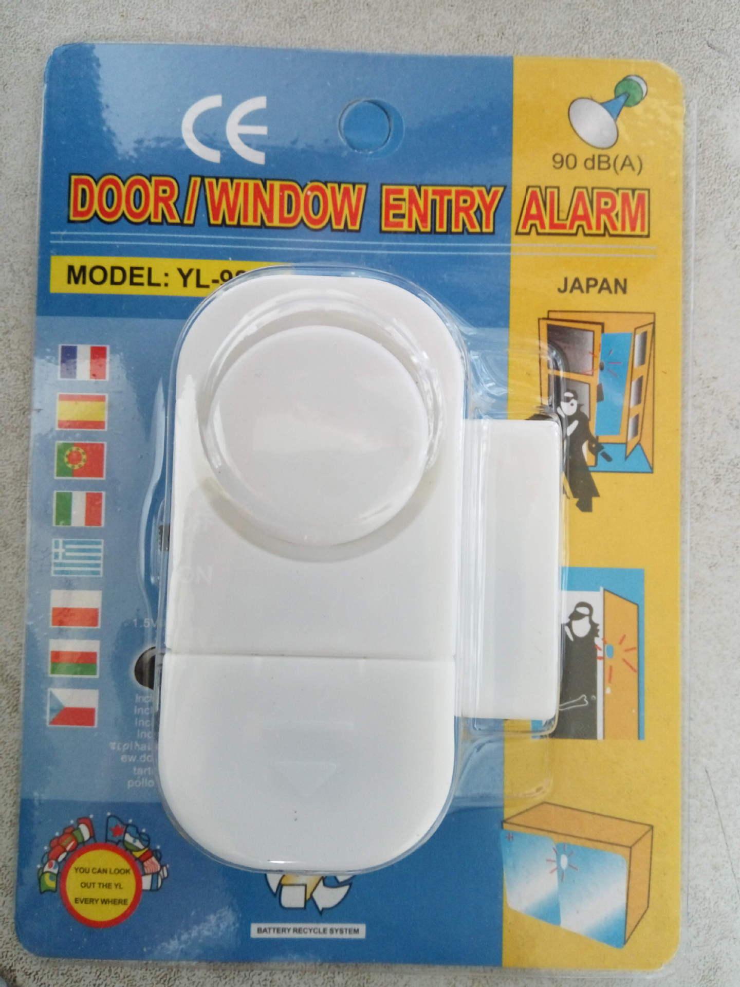 窗磁)(延续12年国际产量前列) 门窗磁控报警
