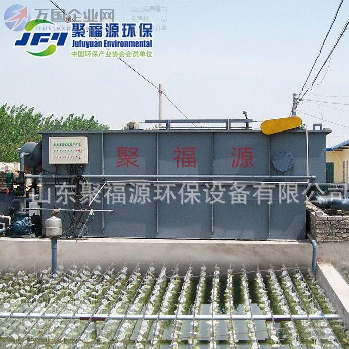 屠宰污水处理设备  JFY/聚福源
