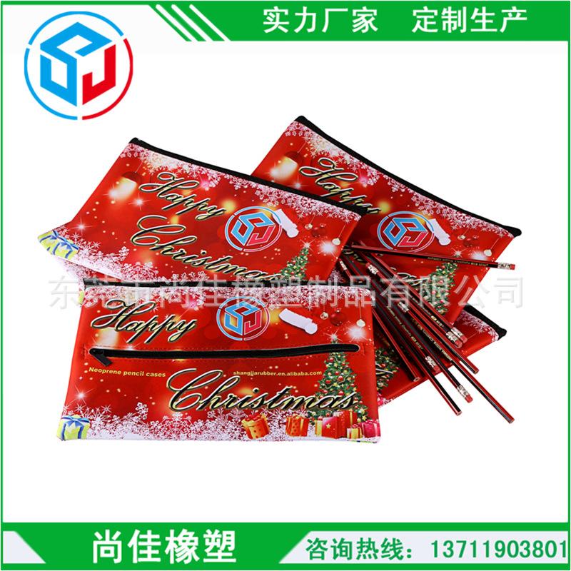 文具包定制卡通图案铅笔袋订制 销售包装/终端包装 潜水料