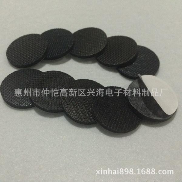 电器橡胶防滑胶垫 可按要求