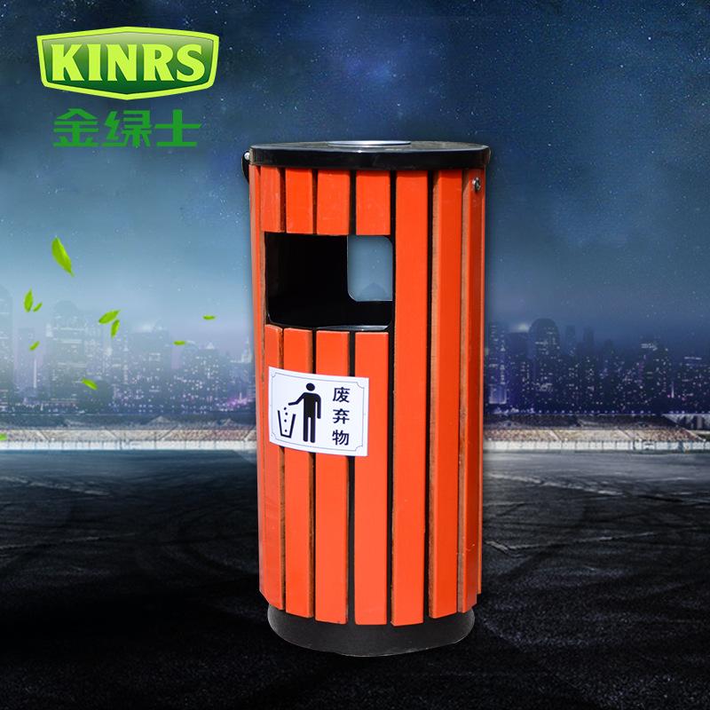 户外渣滓桶果皮箱单桶 KINRS/金绿士