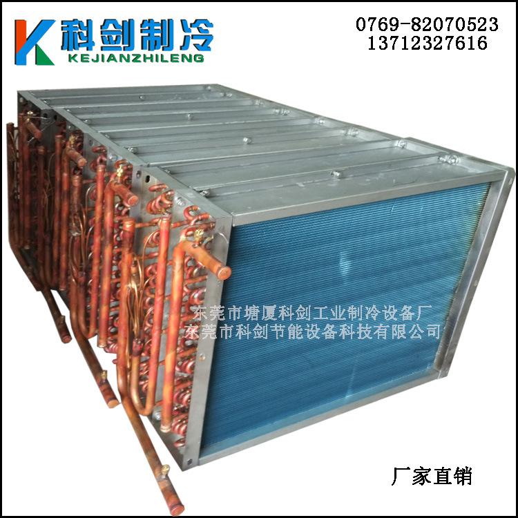 供应耐酸碱表冷器 换热表冷器蒸发器冷凝器 混合式换热器 160