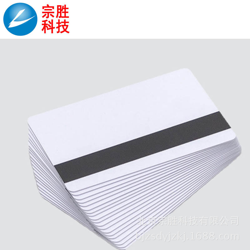 可证卡打印的高亢磁条卡打印机磁卡打印卡PVC空白 磁条卡