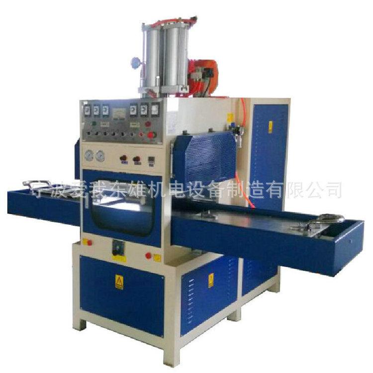 供应高周波吸塑包装熔断机 高频焊接机 DXTD 同步熔断机