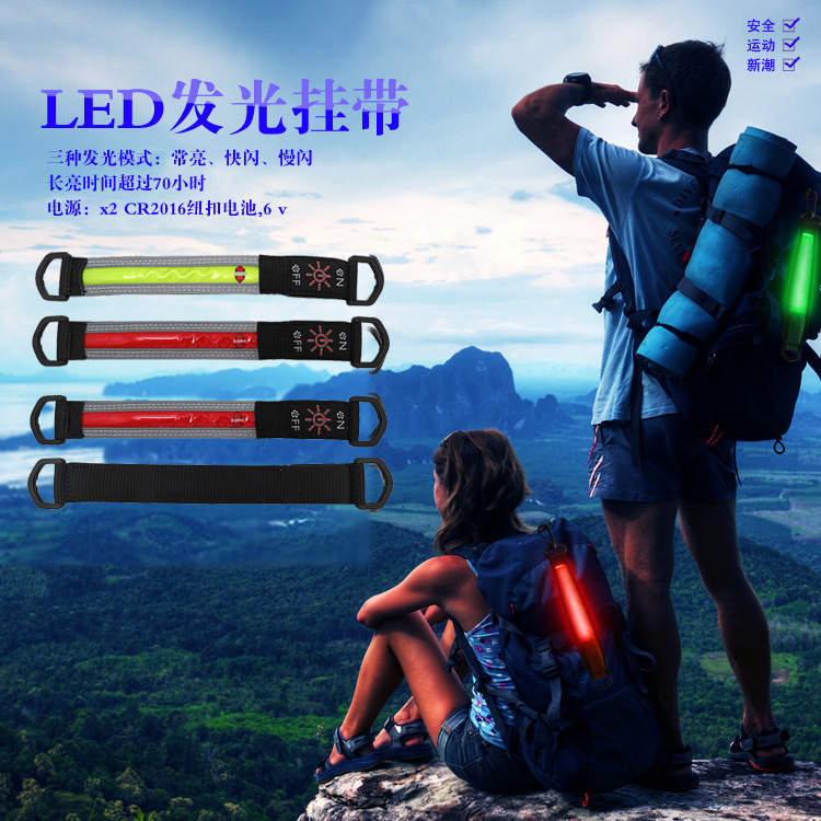 led信号批示灯平安带信号批示灯骑行背包警示灯发光挂件