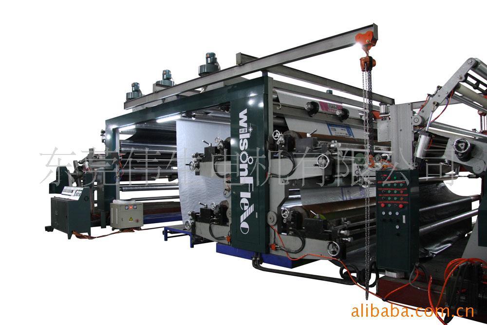 供应纸箱预印机 层叠式 纸质包装 香港伟生 维修保养一年