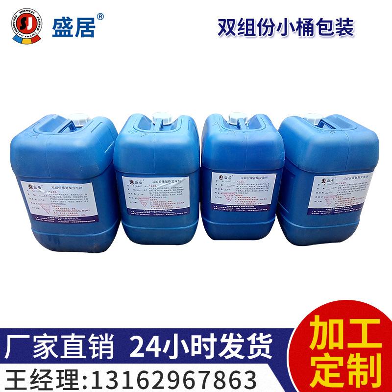 厂家直销聚氨酯AB料 SJ-YP 聚醚发泡剂 填充保温 优级品
