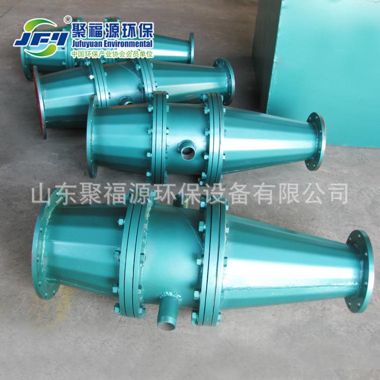 长期供应优质造纸脱墨设备 JFY/聚福源 废纸制浆机 造纸脱墨