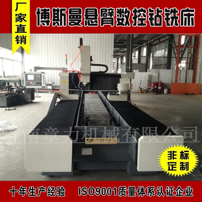 厂家直销龙门式钻攻一体机加工中心5米行程铝型材钻铣床