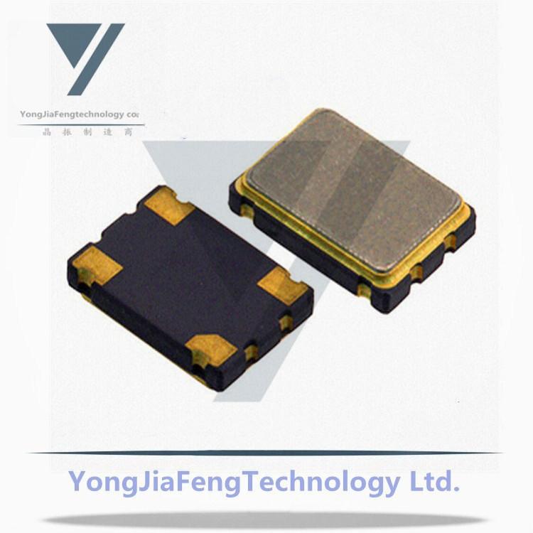 现货供应7*5晶体振荡器SMD7050贴片有源晶振2 振荡器