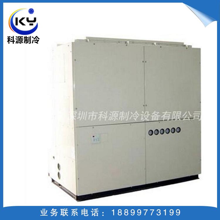 水冷柜式空调机组 螺杆式冷水机 螺杆式