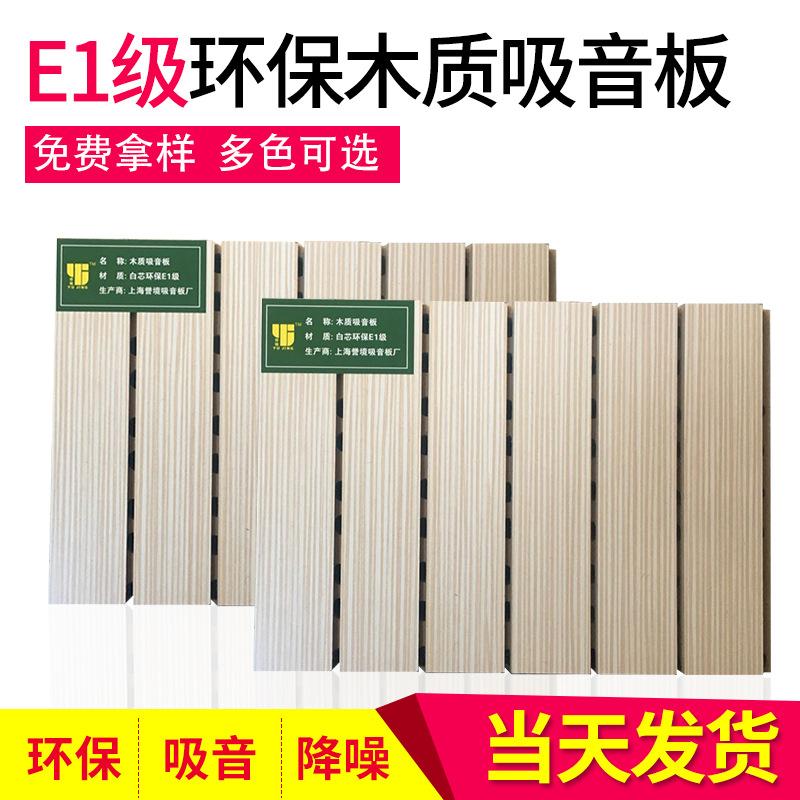 环保E1阻燃降噪室外隔音板 聚酯纤维 长方形 纤维状