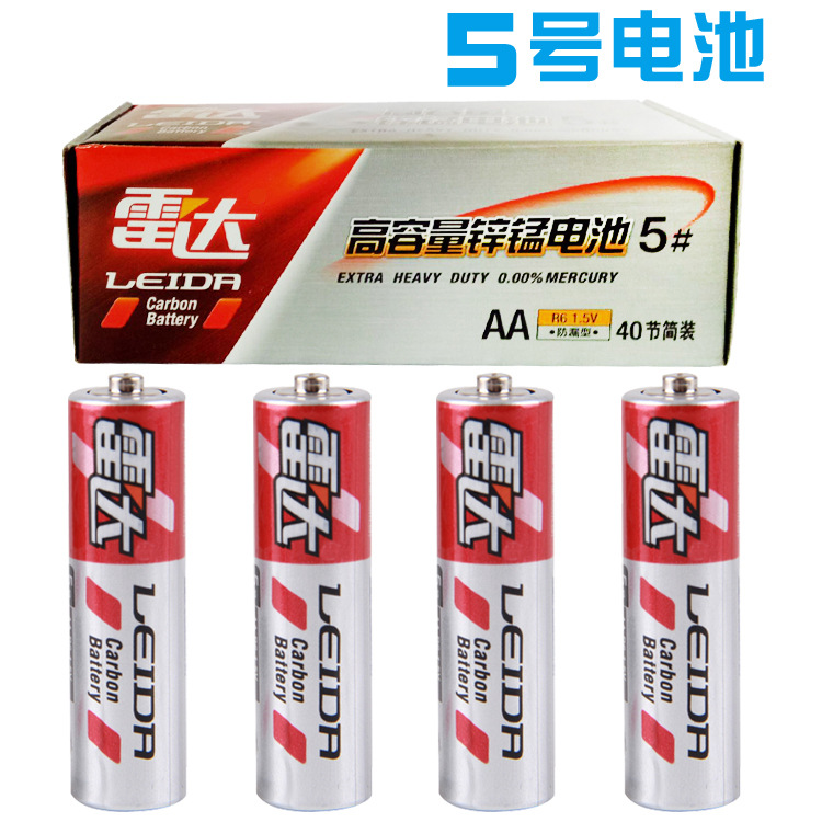 5v高容量锌锰电池AA干电池 干电池